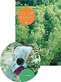 オリーブの林をぬけて ニューマスター版 DVD[DVD]