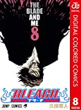 BLEACH カラー版 8 (ジャンプコミックスDIGITAL)