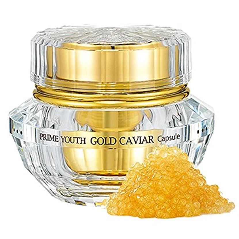 体操選手騒ブーストプライムユースゴールドキャビアカプセルprime youth gold caviar capsule 50g 001-MI [並行輸入品]