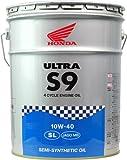 ウルトラ S9 4サイクルオイル 10W-40 20L