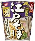 日清食品 江戸そば 75g×20個