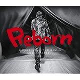 45周年記念コンサートツアー2018 Reborn ~ 生まれたてのさだまさし~