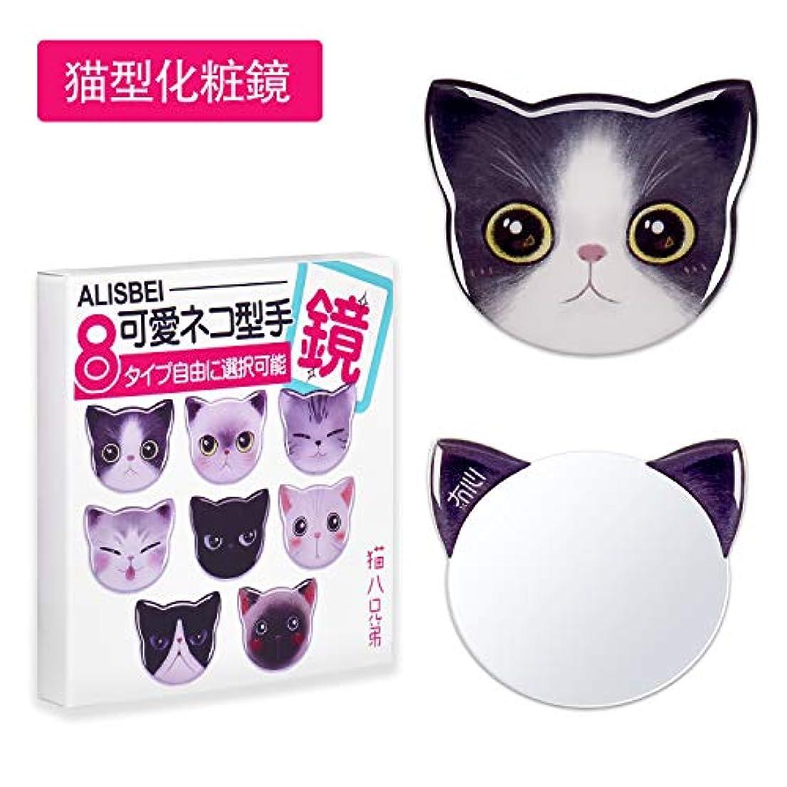 プロテスタント無法者マイナー携帯ミラー 手鏡 コンパクト 猫柄 8パタン 収納袋付き 割れない 鏡 おしゃれ コンパクトミラー ハンドミラー かわいい (ハナ)