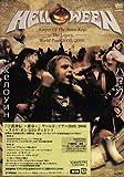 「守護神伝 -新章-」ワールド・ツアー 2005/2006-ライヴ・オン・3コンティネンツ