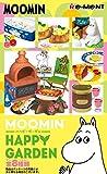 ムーミン ハッピーガーデン BOX商品 1BOX=8個入り、全8種類