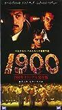 1900年(1.運命の出会い/2.宿命の対決) [VHS]