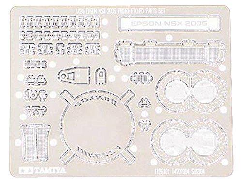 ディテールアップパーツシリーズ 1/24 EPSON NSX 2005 エッチングパーツ