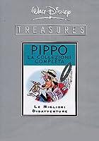 Walt Disney Treasures - Pippo - La Collezione Completa (2 Dvd) [Italian Edition]