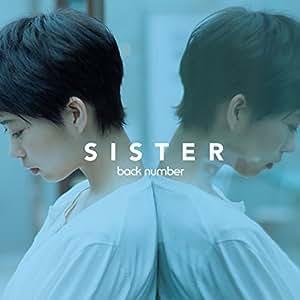 SISTER(初回限定盤)(DVD付)