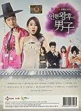 イニョン王妃の男 (仁顕王后の男) 韓国ドラマOST (tvN TV Drama)(韓国盤) 画像