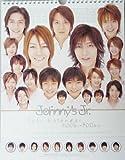 ジャニーズJr. 2005/2006 スクールカレンダー ([カレンダー])