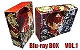 仮面の忍者 赤影 Blu-ray BOX VOL.1[Blu-ray/ブルーレイ]