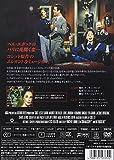 恋の手ほどき [DVD] 画像