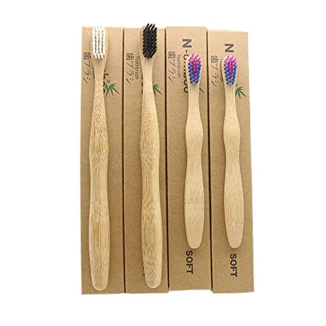 黙ベーコン種N-amboo 竹製耐久度高い 歯ブラシ 親子セット エコ 4本入り 家族用
