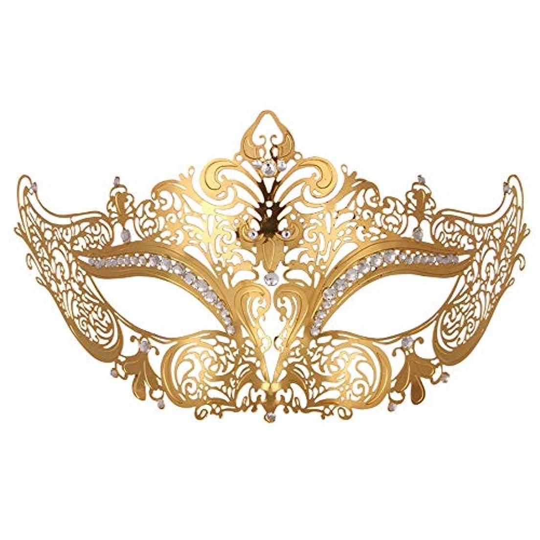 ブランチましいポールダンスマスク 高級金メッキ銀マスク仮装小道具ロールプレイングナイトクラブパーティーマスク ホリデーパーティー用品 (色 : ゴールド, サイズ : Universal)