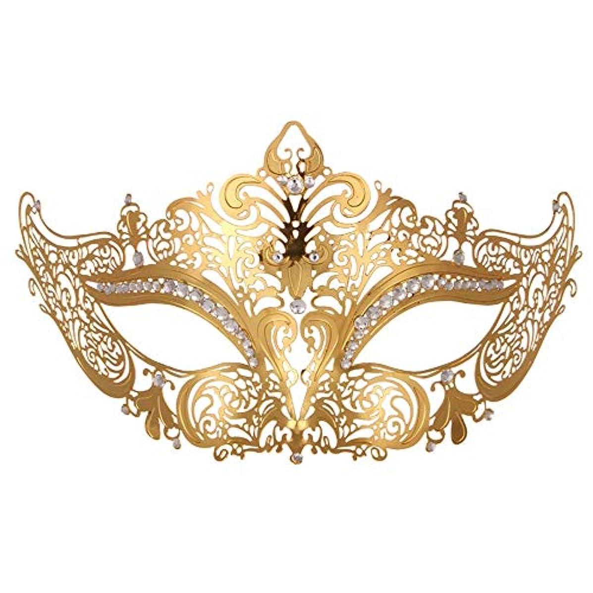 匹敵します観点全くダンスマスク 高級金メッキ銀マスク仮装小道具ロールプレイングナイトクラブパーティーマスク ホリデーパーティー用品 (色 : ゴールド, サイズ : Universal)
