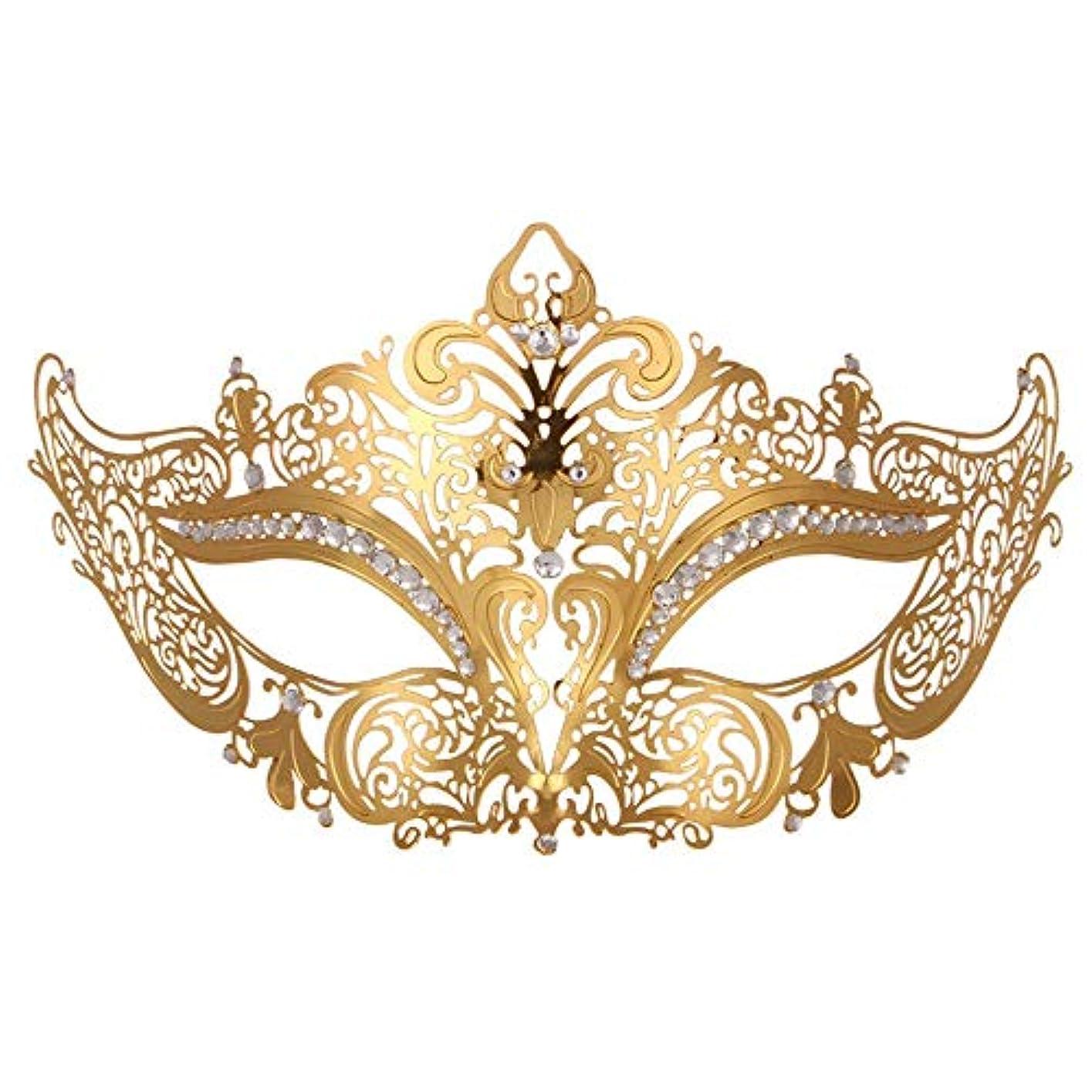 交流する望み模倣ダンスマスク 高級金メッキ銀マスク仮装小道具ロールプレイングナイトクラブパーティーマスク ホリデーパーティー用品 (色 : ゴールド, サイズ : Universal)