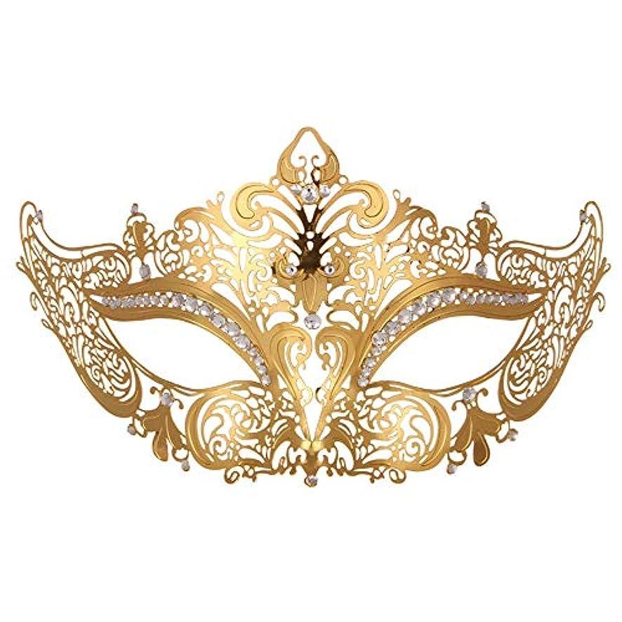 生きる文明化レンズダンスマスク 高級金メッキ銀マスク仮装小道具ロールプレイングナイトクラブパーティーマスク ホリデーパーティー用品 (色 : ゴールド, サイズ : Universal)