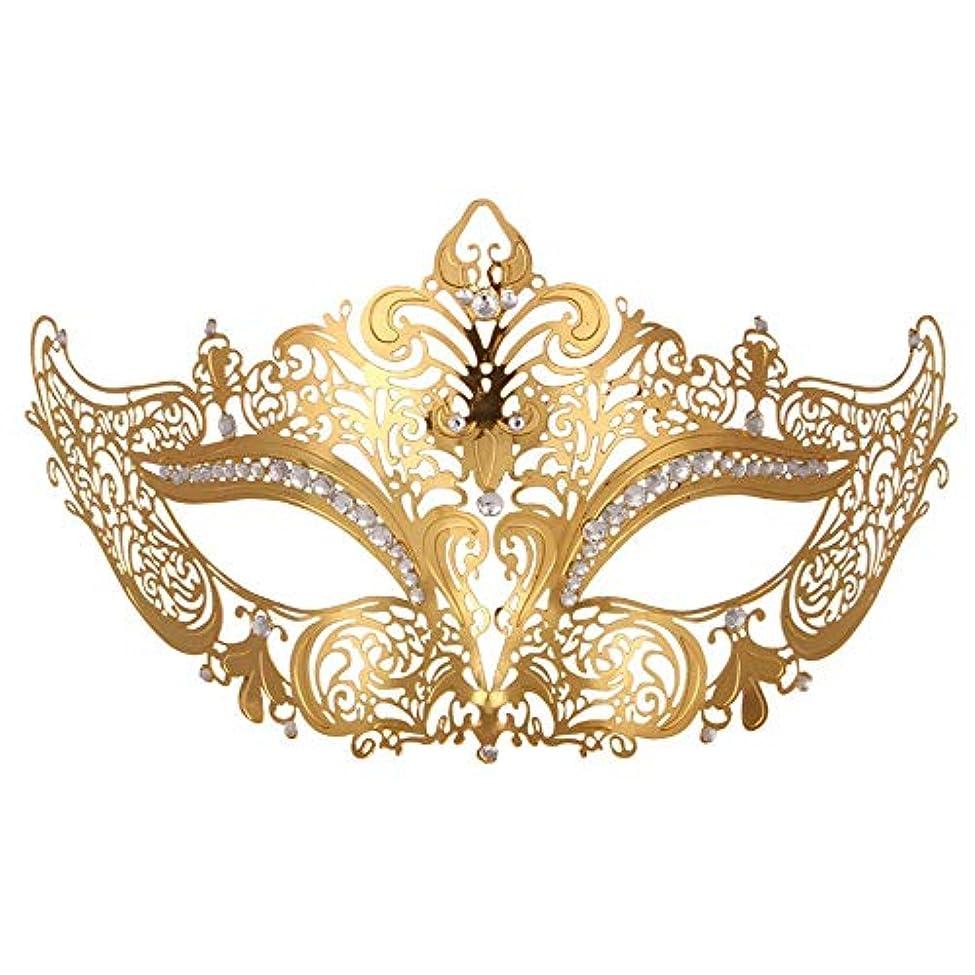 性能復活上ダンスマスク 高級金メッキ銀マスク仮装小道具ロールプレイングナイトクラブパーティーマスク ホリデーパーティー用品 (色 : ゴールド, サイズ : Universal)