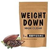 ウェイトダウンマッハ1㎏【AMAZON限定】 11種類ビタミン 香料不使用 リッチココア味 40食分 HIGH CLEAR(ハイクリアー)