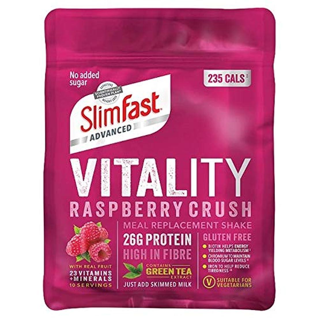 市の花レバー宇宙船[Slim-Fast] スリムファーストラズベリークラッシュパウダー400グラム - Slim Fast Raspberry Crush Powder 400G [並行輸入品]