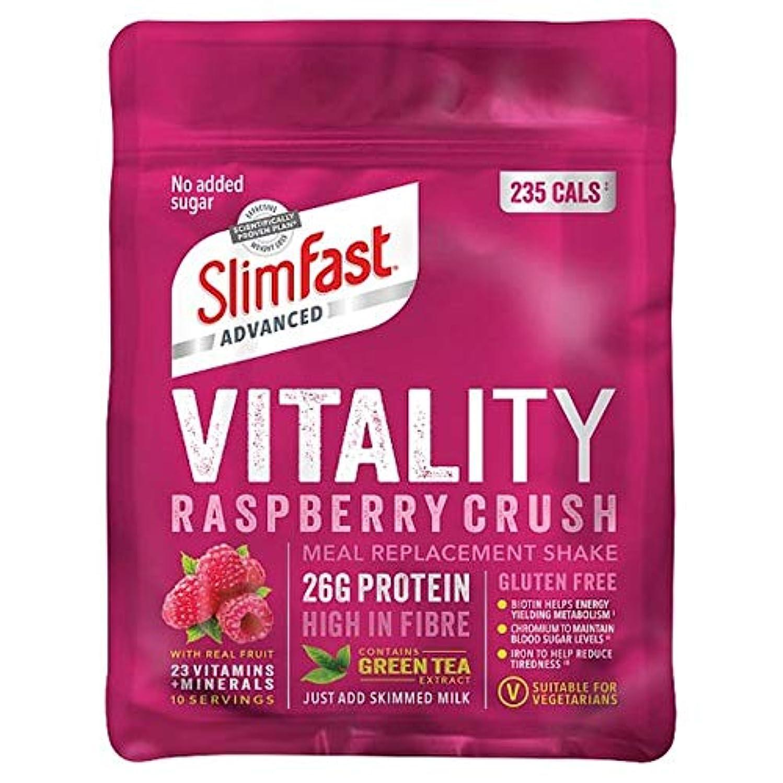 陰謀マイクロフォン発信[Slim-Fast] スリムファーストラズベリークラッシュパウダー400グラム - Slim Fast Raspberry Crush Powder 400G [並行輸入品]