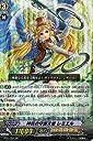 カードファイト ヴァンガード 封竜解放 BT11/001 神託の守護天使 レミエル SP