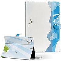 igcase Qua tab 01 au kyocera 京セラ キュア タブ タブレット 手帳型 タブレットケース タブレットカバー カバー レザー ケース 手帳タイプ フリップ ダイアリー 二つ折り 直接貼り付けタイプ 001381 その他 南国 トロピカル 海