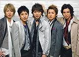 嵐 ARASHI 公式グッズ 2007 ARASHI AROUND ASIA+  in DOME クリアファイル【集合】 -