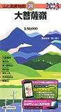 山と高原地図 24.大菩薩嶺 2013
