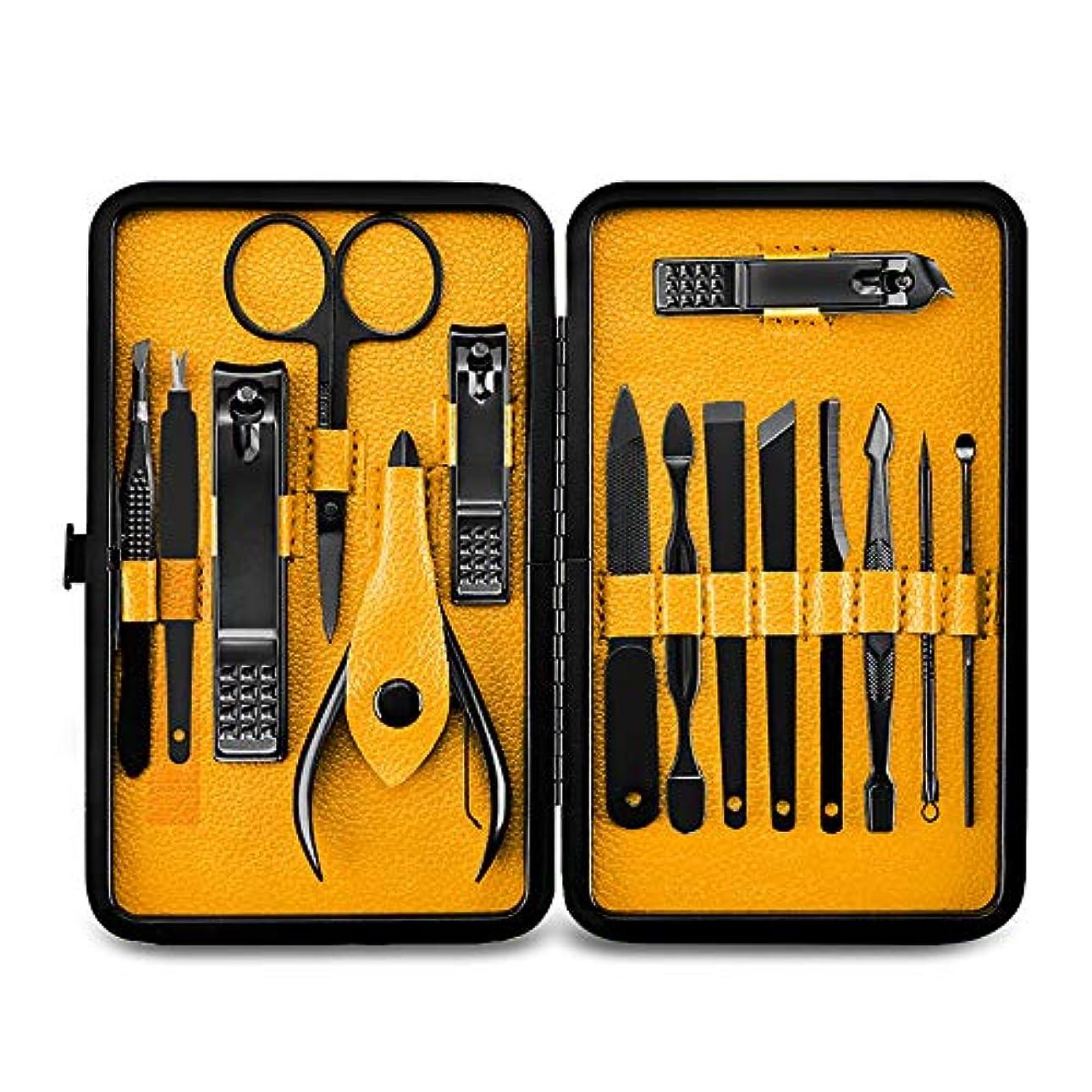 バー受賞交流するKIDQEYG 15個のステンレス鋼の爪切りはさみスーツセットキットマニキュア