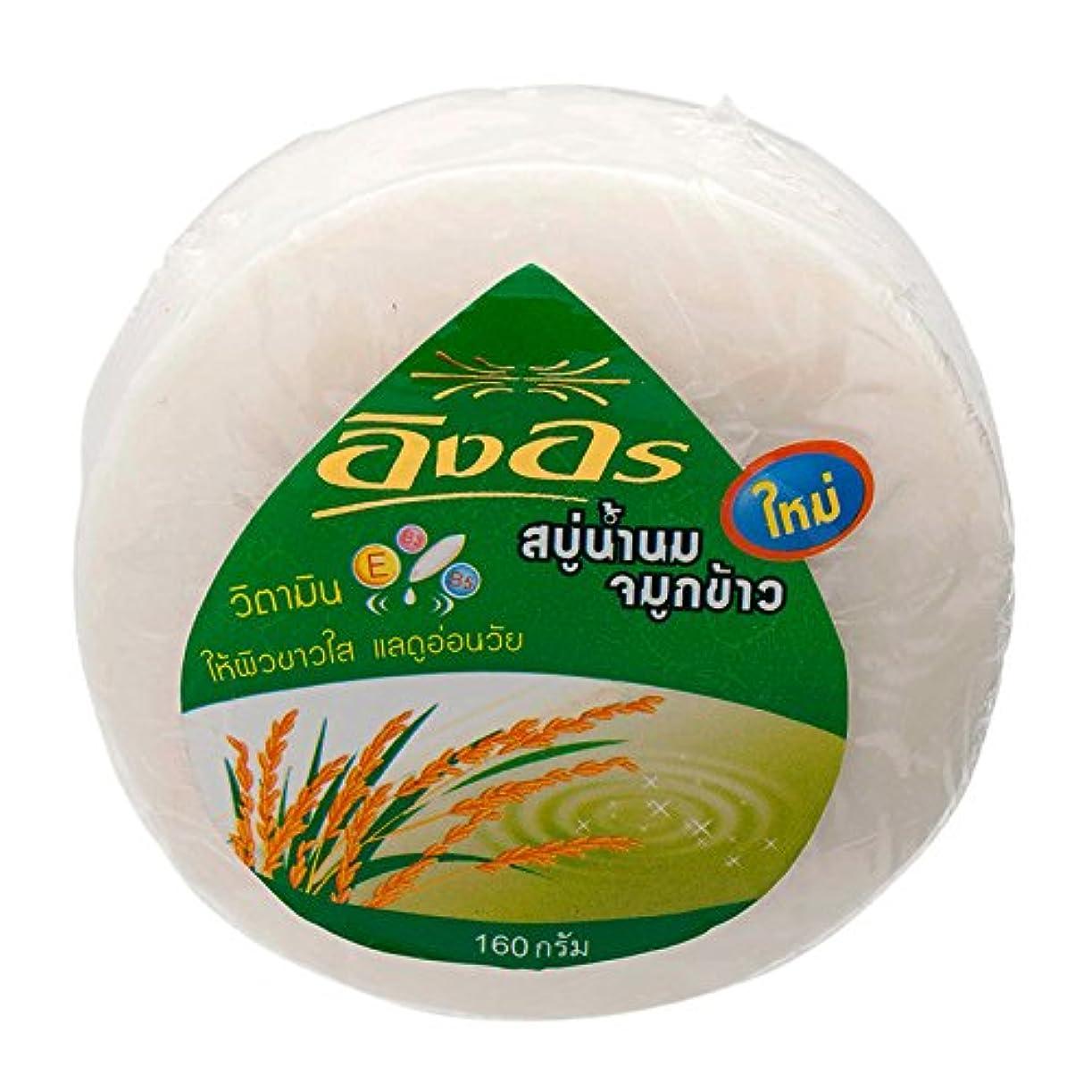 肉排気災難ライスミルク石鹸