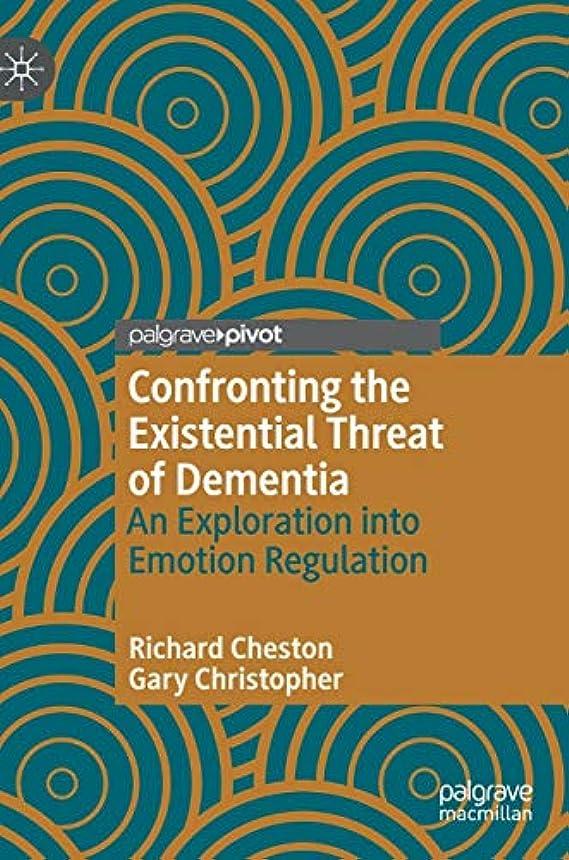 トーナメントラベンダー子供っぽいConfronting the Existential Threat of Dementia: An Exploration into Emotion Regulation