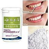 50gホワイトニング歯のケア口臭を除去するプラーク歯磨き粉粉末をきれいにする歯の歯石の歯石除去の汚れ