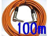 【当社オリジナル】【複数購入で割引】 LC100-OLL(NP) (CANARE) モノラルフォンL型-モノラルフォンL型 100m 橙/オレンジ