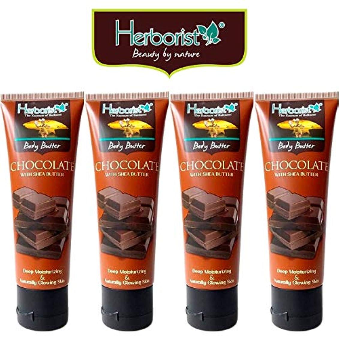 海岸単位新しさHerborist ハーボリスト Body Butter ボディバター バリスイーツの香り シアバター配合 80g×4個セット Chocolate チョコレート [海外直送品]