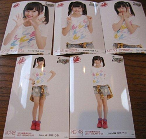 NGT48 中井りか 生写真 1周年記念 劇場限定 5種 コンプ