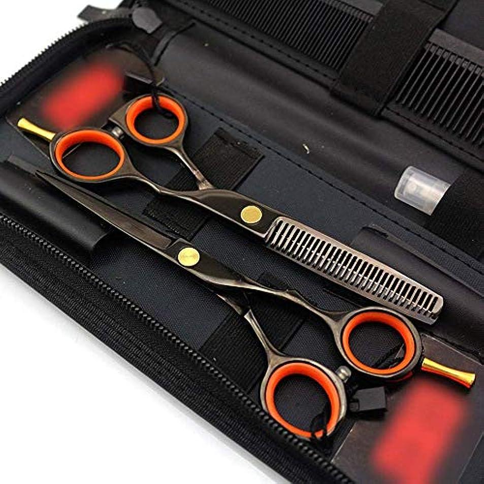 完了心理的忠実ZT-TTHG 5.5インチシングルテール理髪はさみセット、電着ブラック理髪はさみセット(カラー:ブラック)