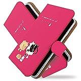 KEIO ケイオー Galaxy S8+ SCV35 カバー 手帳型 ウシ 牛 scv 35 手帳 かわいい 可愛い Galaxy ケース S8+ ケース SCV35 ケース キュービーズー 豚肉 牛乳 ギャラクシー 手帳型ケース プラス 手帳型ケース ittnキュービーズー豚肉牛乳t0554