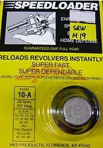 HKS スピードローダー S&W M19用 10-A