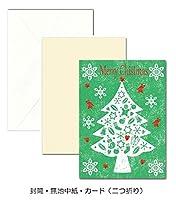 クリスマスカード 「クリスマスツリー」 二つ折り 中紙 封筒3点セット 横開き
