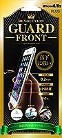 Revolution Guard Front iPhone6s Plus 303030