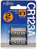 富士通 カメラ用リチウム電池3V 2個パック CR123AC(2B)N
