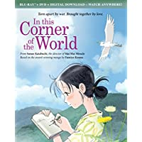 In This Corner of the World/