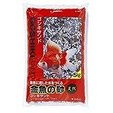 スドー 金魚の砂 ゴシキサンド 5kg