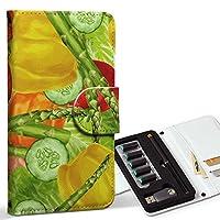 スマコレ ploom TECH プルームテック 専用 レザーケース 手帳型 タバコ ケース カバー 合皮 ケース カバー 収納 プルームケース デザイン 革 ユニーク 野菜 イラスト 模様 グリーン 008420