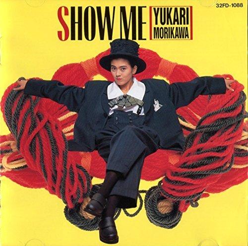 森川由加里【SHOW ME】歌詞の意味を解釈!バブル時代の象徴!?男性を元気づける優しい女性が素敵♪の画像