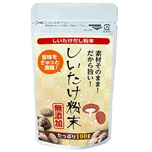 LOHAStyle 椎茸だし 粉末 国産 濃縮しいたけエキス (100g) 濃厚だし 天然 無添加 サッと振って 簡単隠し味