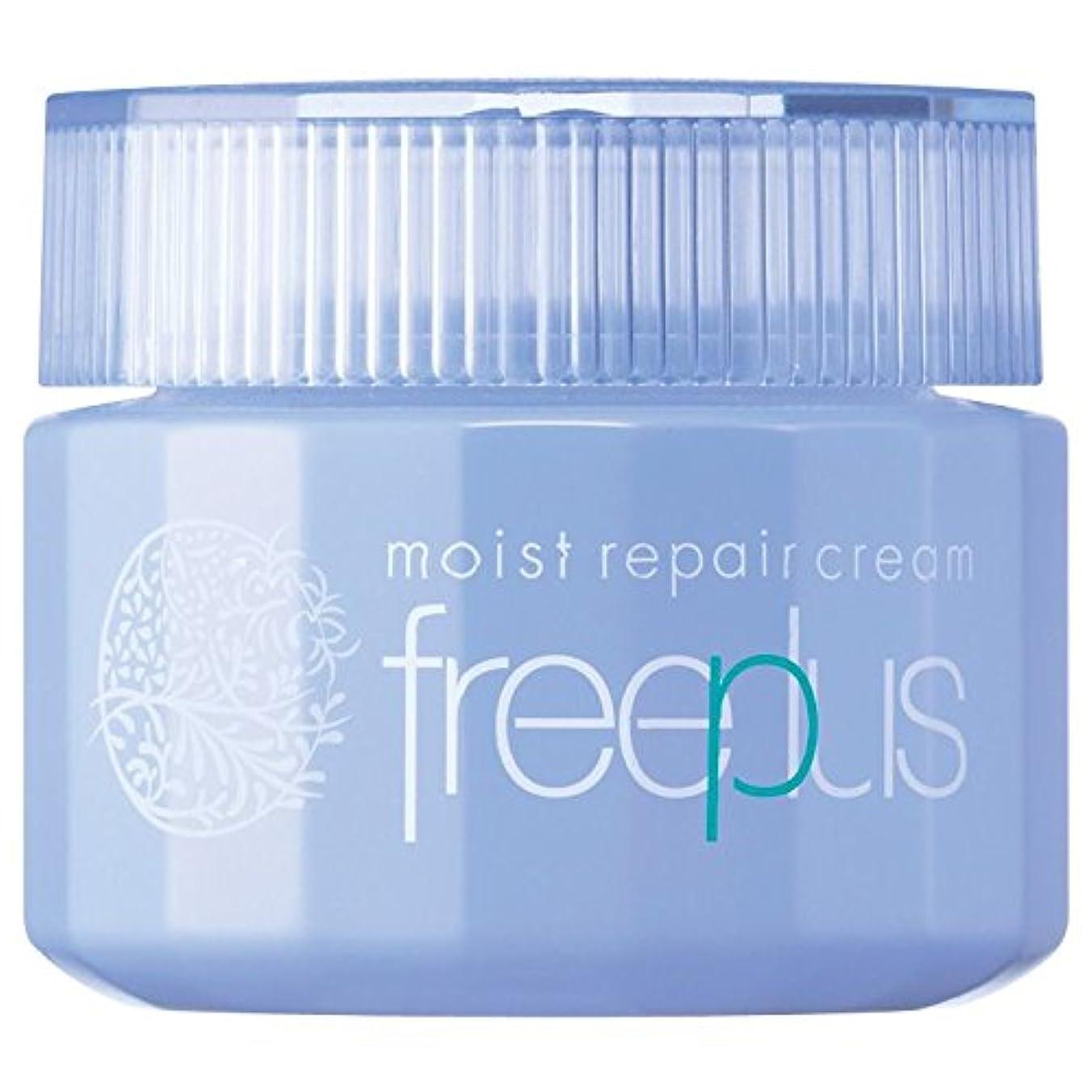 ますます帽子例示するフリープラス モイストリペアクリーム(薬用高保湿クリーム)
