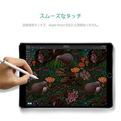 『Nimaso iPad Pro 10.5 / iPad Air (2019) 用 フィルム 強化ガラス 液晶保護フィルム 高透過率 気泡ゼロ 指紋防止 硬度9H (透明)』の4枚目の画像
